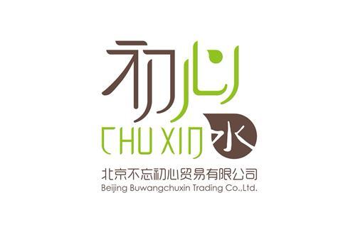logo logo 标志 设计 矢量 矢量图 素材 图标 496_320