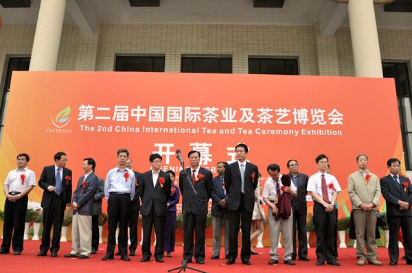 2012北京茶展开幕式