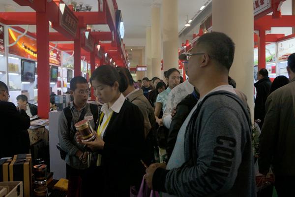 北京茶叶博览会