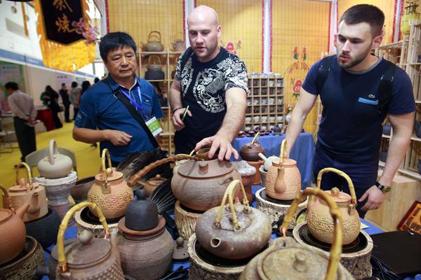茶展现场照片