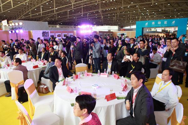 2016茶博会